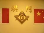 SIMBOLO CHINA