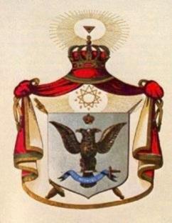 Image result for rito de coronacion de un soberano gran inspector general